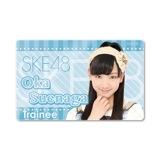 SKE48 2015年8月度個別グッズ「ICカードステッカー」 末永桜花