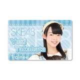 SKE48 2015年8月度個別グッズ「ICカードステッカー」 髙畑結希