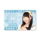 SKE48 2015年8月度個別グッズ「ICカードステッカー」 和田愛菜
