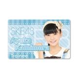 SKE48 2015年8月度個別グッズ「ICカードステッカー」 上村亜柚香