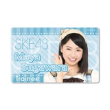 SKE48 2015年8月度個別グッズ「ICカードステッカー」 菅原茉椰
