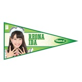 SKE48 2015年11月度個別グッズ「ペナント風ステッカー」 井田玲音名
