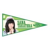 SKE48 2015年11月度個別グッズ「ペナント風ステッカー」 髙寺沙菜