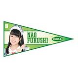 SKE48 2015年11月度個別グッズ「ペナント風ステッカー」 福士奈央