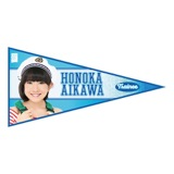 SKE48 2015年11月度個別グッズ「ペナント風ステッカー」 相川暖花