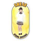SKE48 2015年12月度個別グッズ「両面ステッカー」 犬塚あさな