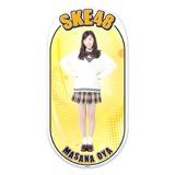 SKE48 2015年12月度個別グッズ「両面ステッカー」 大矢真那