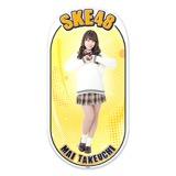 SKE48 2015年12月度個別グッズ「両面ステッカー」 竹内舞