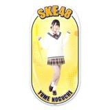 SKE48 2015年12月度個別グッズ「両面ステッカー」 野口由芽