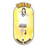 SKE48 2015年12月度個別グッズ「両面ステッカー」 松井珠理奈