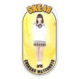 SKE48 2015年12月度個別グッズ「両面ステッカー」 松本慈子