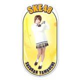 SKE48 2015年12月度個別グッズ「両面ステッカー」 山内鈴蘭