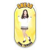 SKE48 2015年12月度個別グッズ「両面ステッカー」 山田樹奈