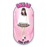 SKE48 2015年12月度個別グッズ「両面ステッカー」 荒井優希