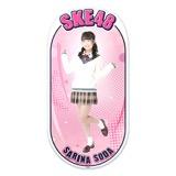 SKE48 2015年12月度個別グッズ「両面ステッカー」 惣田紗莉渚