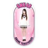 SKE48 2015年12月度個別グッズ「両面ステッカー」 高柳明音