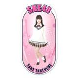 SKE48 2015年12月度個別グッズ「両面ステッカー」 竹内彩姫