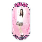 SKE48 2015年12月度個別グッズ「両面ステッカー」 古畑奈和