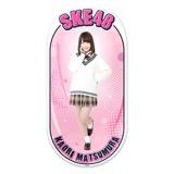 SKE48 2015年12月度個別グッズ「両面ステッカー」 松村香織