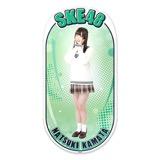 SKE48 2015年12月度個別グッズ「両面ステッカー」 鎌田菜月