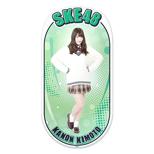 SKE48 2015年12月度個別グッズ「両面ステッカー」 木本花音