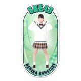 SKE48 2015年12月度個別グッズ「両面ステッカー」 熊崎晴香