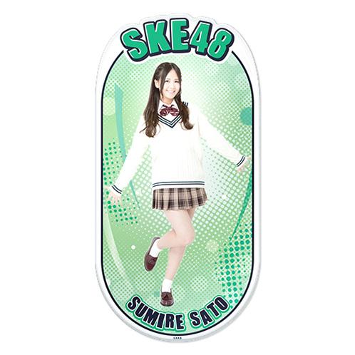 SKE48 2015年12月度個別グッズ「両面ステッカー」 佐藤すみれ