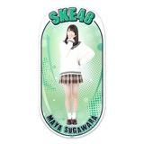 SKE48 2015年12月度個別グッズ「両面ステッカー」 菅原茉椰