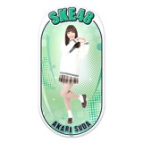 SKE48 2015年12月度個別グッズ「両面ステッカー」 須田亜香里