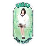 SKE48 2015年12月度個別グッズ「両面ステッカー」 髙寺沙菜