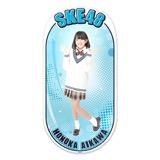 SKE48 2015年12月度個別グッズ「両面ステッカー」 相川暖花