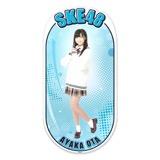 SKE48 2015年12月度個別グッズ「両面ステッカー」 太田彩夏