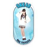 SKE48 2015年12月度個別グッズ「両面ステッカー」 末永桜花