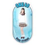 SKE48 2015年12月度個別グッズ「両面ステッカー」 一色嶺奈