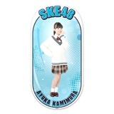 SKE48 2015年12月度個別グッズ「両面ステッカー」 上村亜柚香