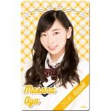 SKE48 2016年4月度個別グッズ「ICカードステッカー」 大矢真那