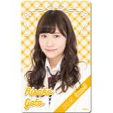 SKE48 2016年4月度個別グッズ「ICカードステッカー」 後藤理沙子