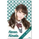 SKE48 2016年4月度個別グッズ「ICカードステッカー」 木本花音