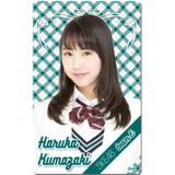 SKE48 2016年4月度個別グッズ「ICカードステッカー」 熊崎晴香