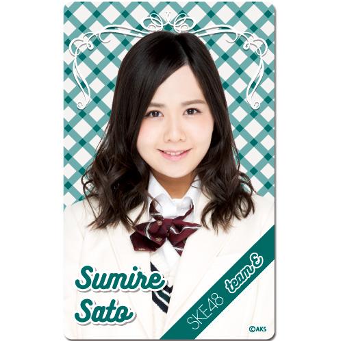 SKE48 2016年4月度個別グッズ「ICカードステッカー」 佐藤すみれ