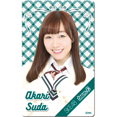 SKE48 2016年4月度個別グッズ「ICカードステッカー」 須田亜香里