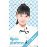 SKE48 2016年4月度個別グッズ「ICカードステッカー」 上村亜柚香