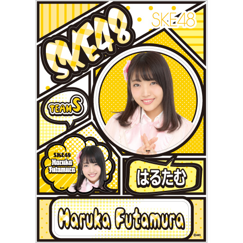 SKE48 2016年5月度個別グッズ「デコレーションステッカー」 二村春香