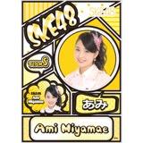 SKE48 2016年5月度個別グッズ「デコレーションステッカー」 宮前杏実