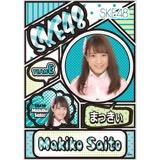 SKE48 2016年5月度個別グッズ「デコレーションステッカー」 斉藤真木子