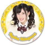 SKE48 2016年7月度個別グッズ「デカステッカー」 北川綾巴