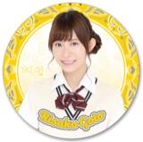 SKE48 2016年7月度個別グッズ「デカステッカー」 後藤理沙子