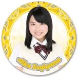 SKE48 2016年7月度個別グッズ「デカステッカー」 杉山愛佳