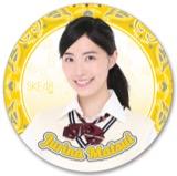 SKE48 2016年7月度個別グッズ「デカステッカー」 松井珠理奈