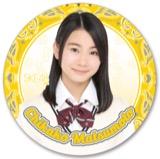 SKE48 2016年7月度個別グッズ「デカステッカー」 松本慈子